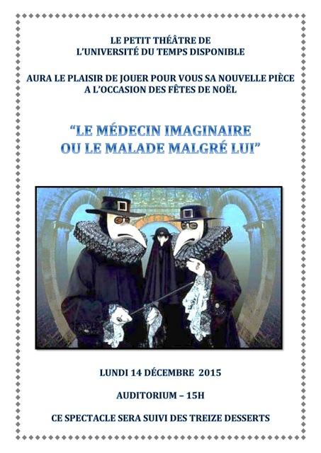 Affiche theatre 12 2016