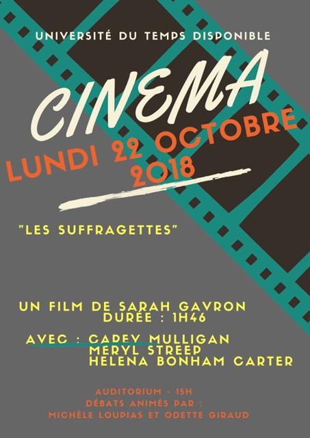 Cinema utd